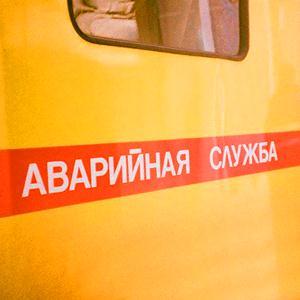 Аварийные службы Котовска