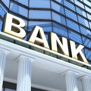Банки Котовска