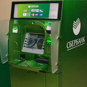 Банкоматы Котовска