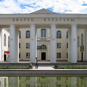 Дворцы и дома культуры Котовска