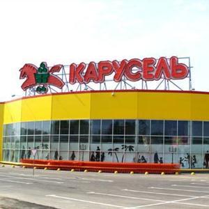 Гипермаркеты Котовска