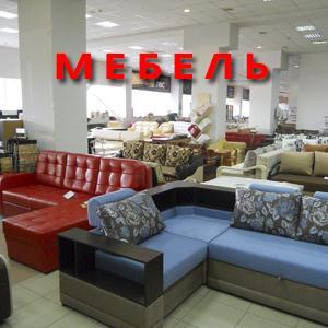 Магазины мебели Котовска
