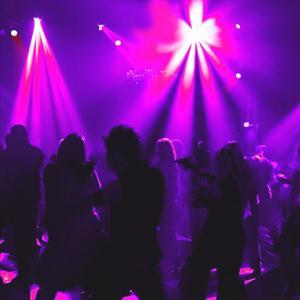 Ночные клубы Котовска