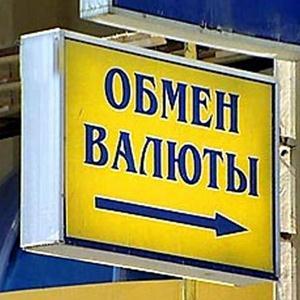 Обмен валют Котовска