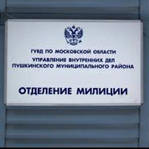 Отделения полиции Котовска