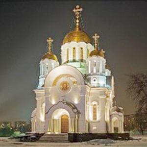 Религиозные учреждения Котовска