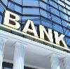 Банки в Котовске
