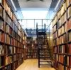 Библиотеки в Котовске