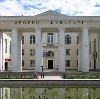 Дворцы и дома культуры в Котовске