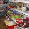 Магазины хозтоваров в Котовске