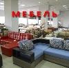 Магазины мебели в Котовске