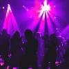 Ночные клубы в Котовске