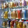 Парфюмерные магазины в Котовске