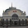 Железнодорожные вокзалы в Котовске