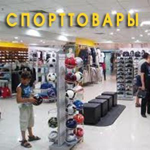 Спортивные магазины Котовска