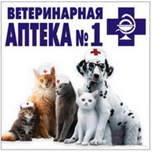 Ветеринарные аптеки Котовска